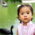 Adopting from Nepal