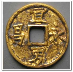 Ancient China Economy