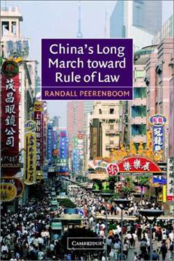 Ancient China Legal System