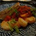Authentic Chilean Sea Bass Recipe