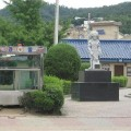 Camp Casey Korea