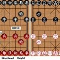 Chinese Chess Rules2