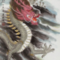 Chinese Dragon Art