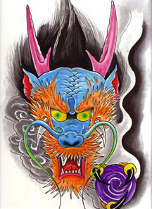Chinese Dragon Head & Face