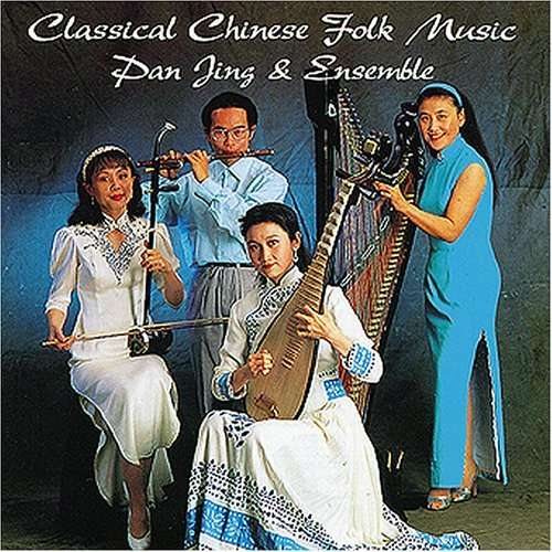 Chinese Folk Music
