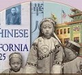Chinese Migration History In California
