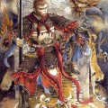 Chinese Monkey King Sun Wukong