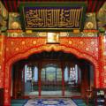 Chinese Muslim Art