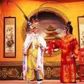 Chinese Opera Art