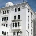 Constantine Algeria Attractions