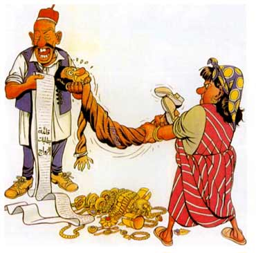 Dowry System in India