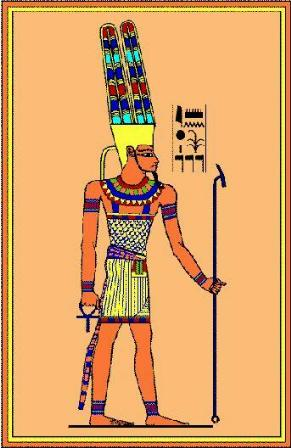 Egyptian God Amun