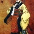 Hoang-ti & Chinese Medicine