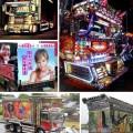 Japanese Art Truck