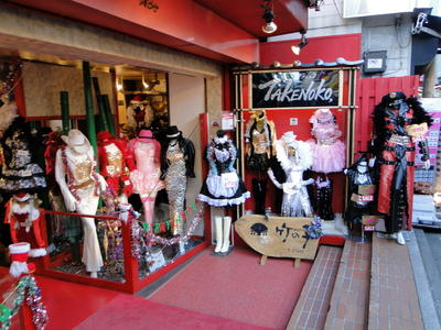 japanese clothing stores
