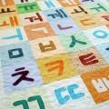 Korean Baby Quilt Patterns