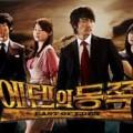 Korean Drama East of Eden