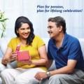 LIC of India Jeevan Plus