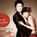 Last Scandal Korean Drama