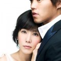 Lovers Korean Drama
