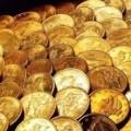 Portuguese Gold Coins