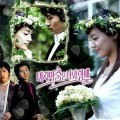 Save The Last Dance for Me Korean Drama