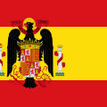 Spanish Empire Flag