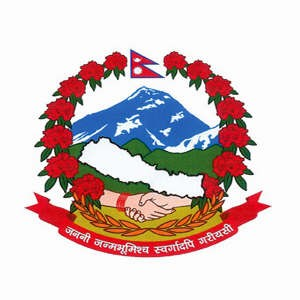 The Government of Nepal