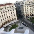 Thessalonica Greece Packages Travel Holiday Attractions