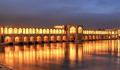 Top Tourist Attractions Iran
