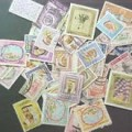 Valuable Portuguese India Stamps