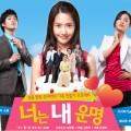 You Are My Destiny Korean Drama