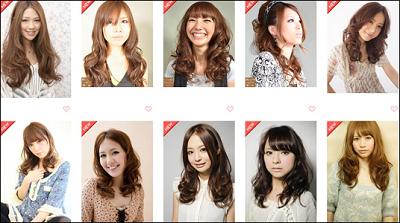Tremendous Japanese Anime Hairstyles Globerove Hairstyle Inspiration Daily Dogsangcom