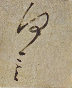 calligraphy's influence