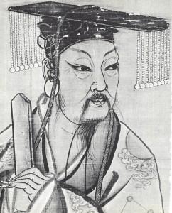 emperor-Yu