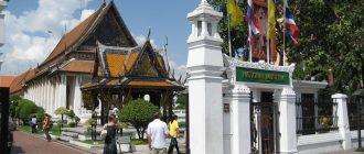 Thailand Museum