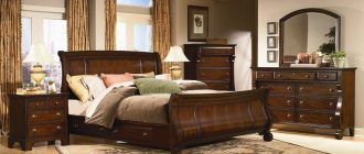 Ireland Bedroom Furniture