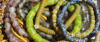 Ghana Beads