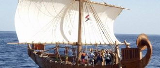 Ancient Egyptian Sailing
