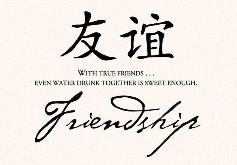 Chinese Friendship Symbols