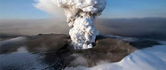 Laki Volcano Iceland