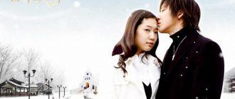 Tree of Heaven Korean Drama