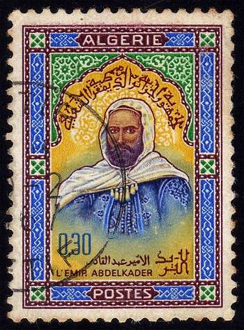 Most Valuable Algerian Stamps