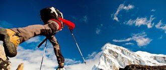 Mountaineering in Nepal