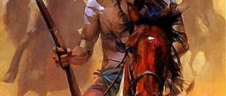 Native American Indians Warriors